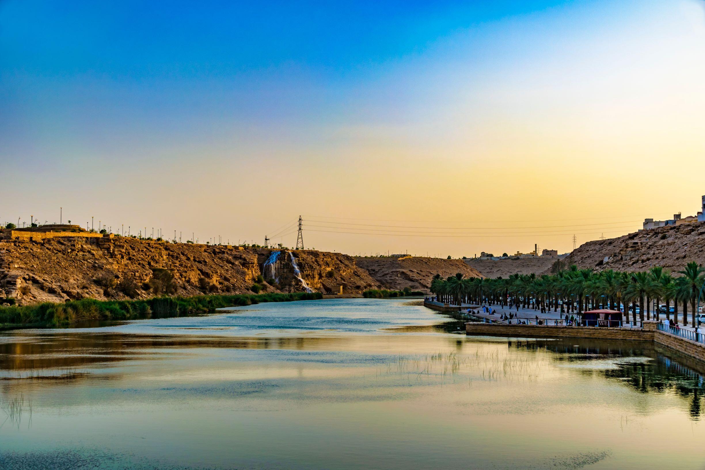 Wadi Namar Dam Park