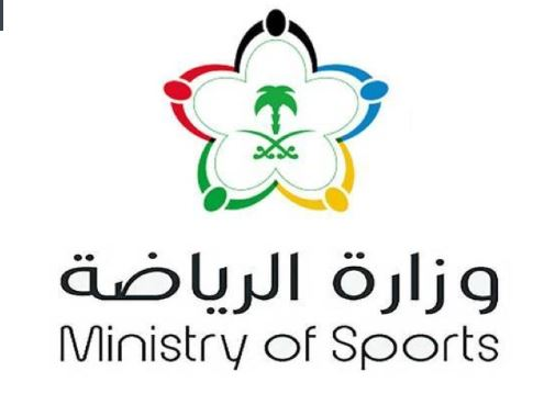The Ministry of Sports