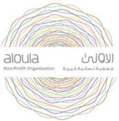 Al Oula Association