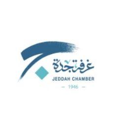 Jeddah Chamber