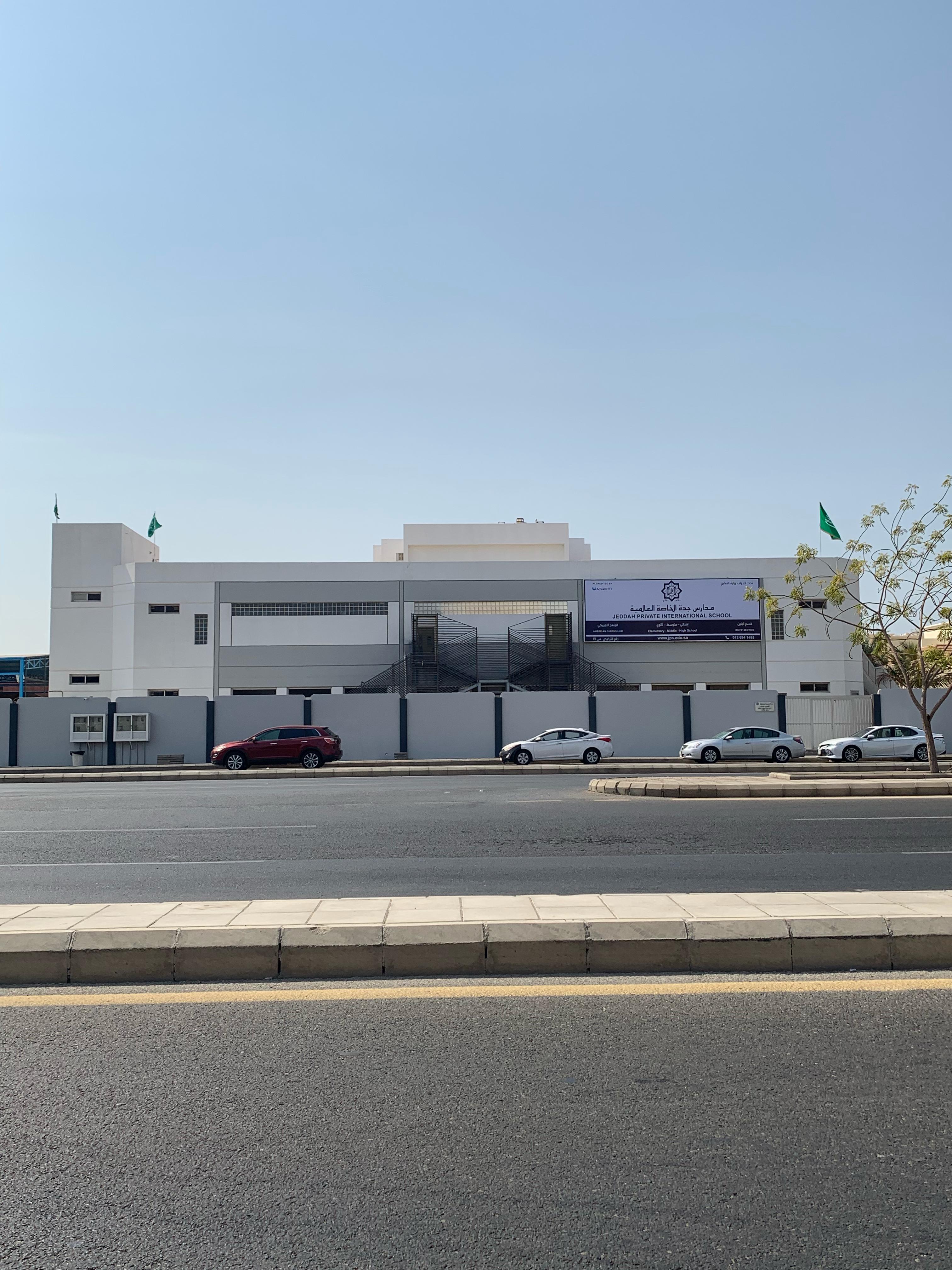 Jeddah Private International School