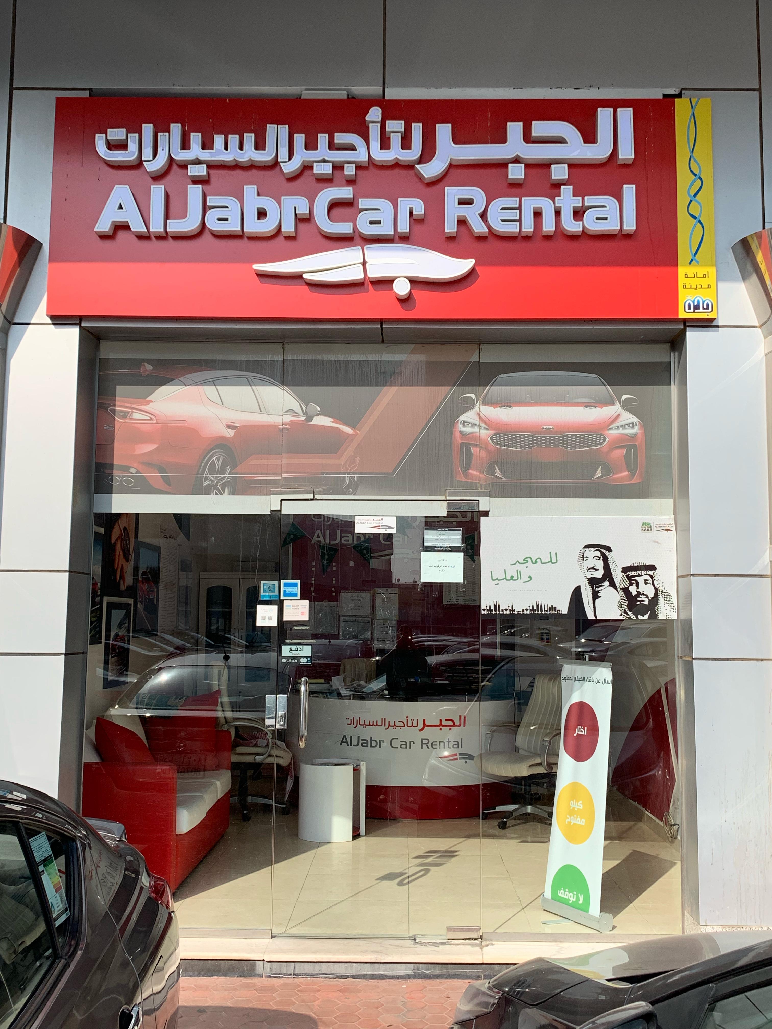 Al Jabr Rent A Car