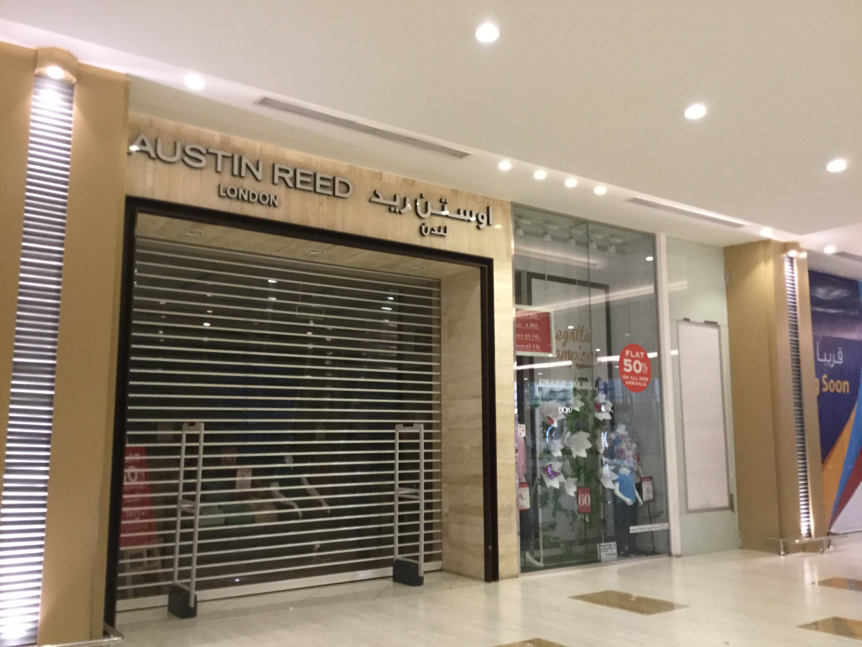 Austin Reed London Al Andalus Mall
