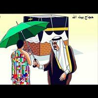 عادل ابوعبدالله الغامدي
