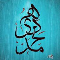 Huda Qassim